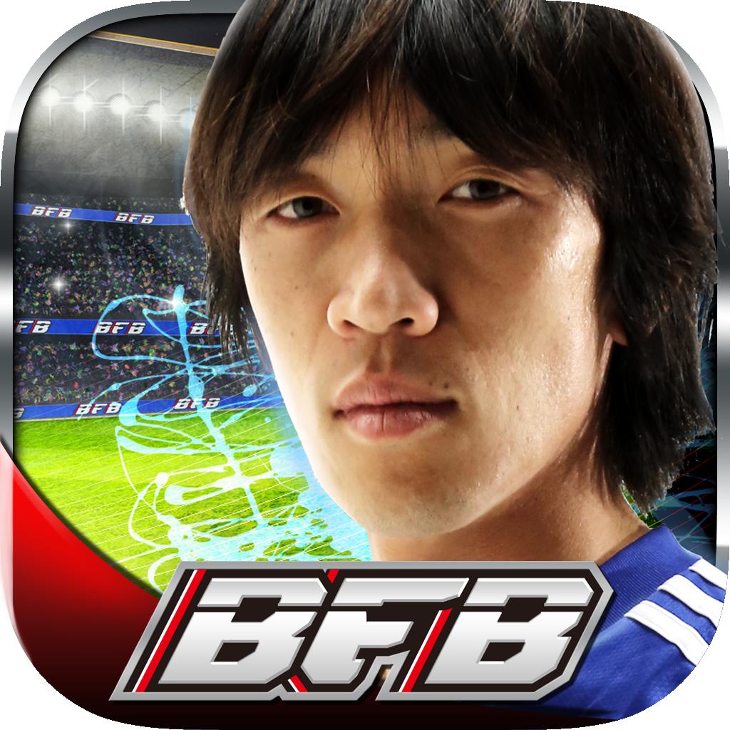 【BFB】無料サッカーゲーム